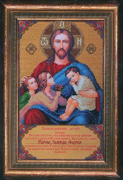 """Вышивка бисером """"Благословение детей"""" (170х280 мм) — фото, картинка"""