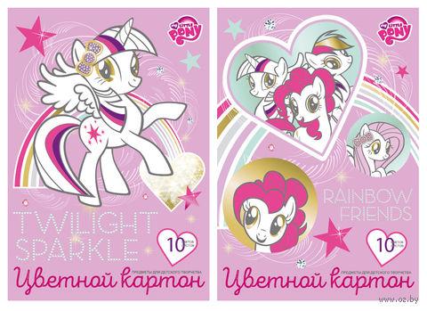 """Картон цветной """"My Little Pony"""" А4 (10 листов; 10 цветов)"""