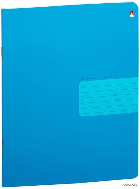 """Тетрадь в линейку """"Простые цвета"""" (12 листов; в ассортименте) — фото, картинка"""