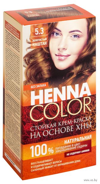 """Крем-краска для волос """"Henna Color"""" (тон: 5.3, золотистый каштан) — фото, картинка"""