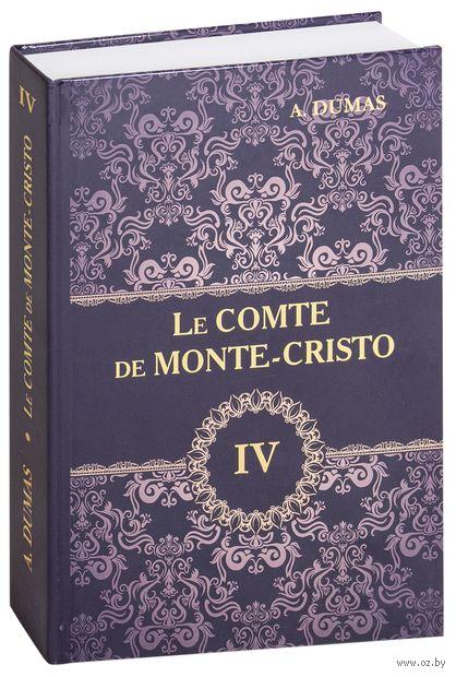 Le Comte de Monte-Cristo. Volume 4 — фото, картинка