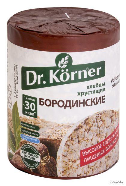 """Хлебцы """"Dr. Korner. Бородинские"""" (100 г) — фото, картинка"""