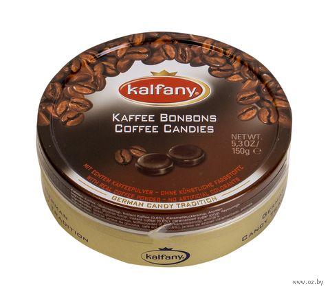 """Леденцы """"Kalfany. Кофе"""" (150 г) — фото, картинка"""