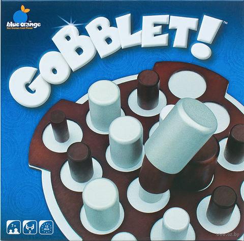 Гобблет