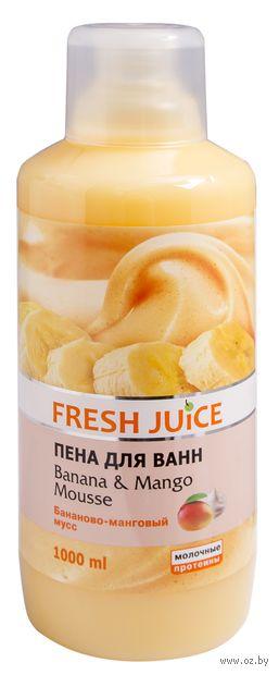 """Пена для ванн """"Бананово-манговый мусс"""" (1 л)"""