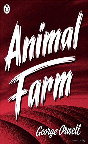 Animal Farm — фото, картинка