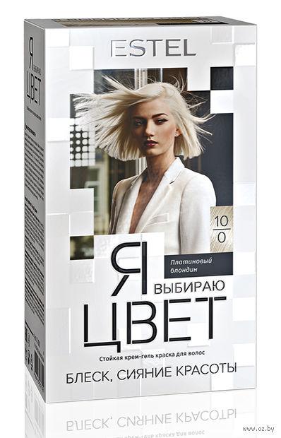 """Крем-гель краска для волос """"Я выбираю ЦВЕТ"""" (тон: 10/0, платиновый блондин) — фото, картинка"""
