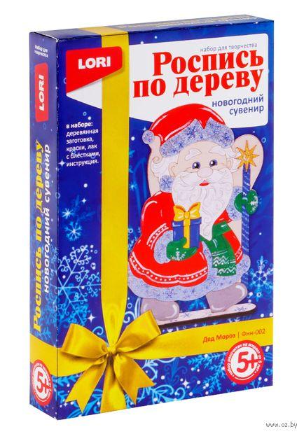 """Набор для росписи по дереву """"Дед Мороз"""" — фото, картинка"""