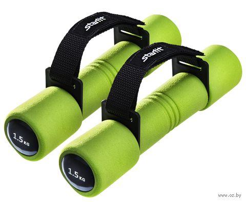 Гантели неопреновые DB-203 1,5 кг (зелёные) — фото, картинка