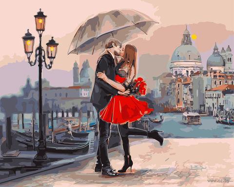 """Картина по номерам """"Влюбленные на мосту"""" (400х500 мм) — фото, картинка"""