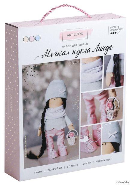 """Набор для шитья из ткани """"Кукла Линда"""" — фото, картинка"""