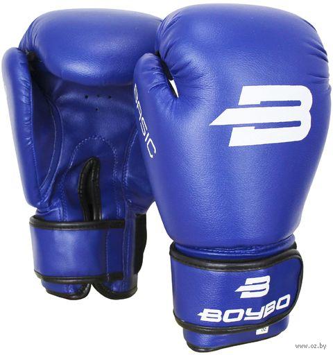 """Перчатки боксерские """"Basic"""" (синие; 4 унции) — фото, картинка"""