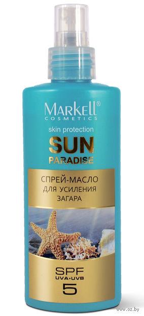 """Масло-спрей для загара """"Sun paradise"""" SPF 5 (150 мл)"""