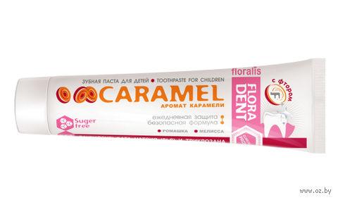 """Зубная паста для детей с фтором """"Аромат карамели"""" (75 мл)"""