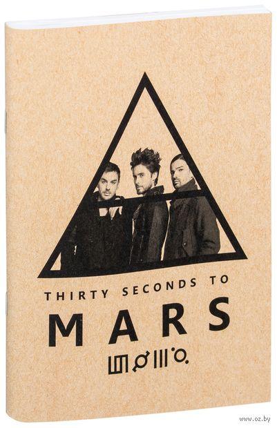 """Блокнот крафт """"30 seconds to Mars"""" А5 (144)"""