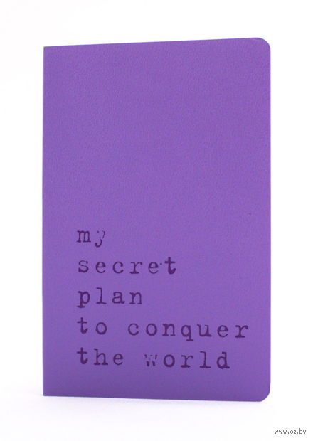 """Записная книжка Молескин """"Volant. My Secret Plan"""" в линейку (карманная; мягкая светло-пурпурная обложка)"""