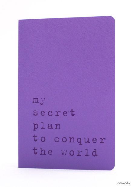 """Записная книжка в линейку """"Volant. My Secret Plan"""" (А6; светло-пурпурная) — фото, картинка"""