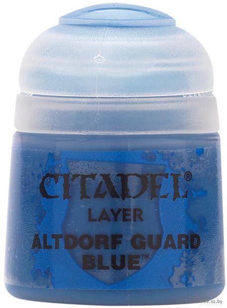 "Краска акриловая ""Citadel Layer"" (altdorf guard blue; 12 мл) — фото, картинка"