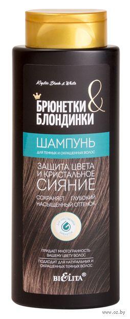 """Шампунь для волос """"Защита цвета и кристальное сияние"""" (400 мл) — фото, картинка"""