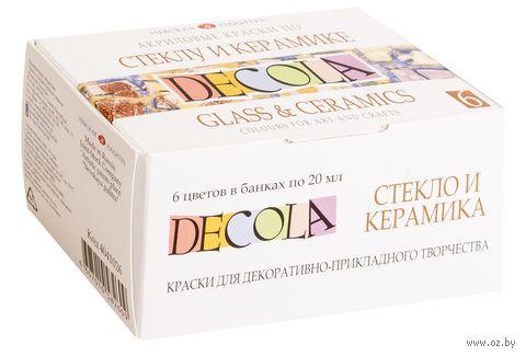 """Акриловые краски по стеклу и керамике """"Decola"""" (6 цветов х 20 мл)"""