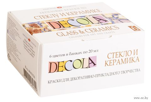 """Краски акриловые по стеклу и керамике """"Decola"""" (6 цветов)"""
