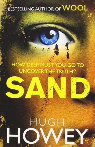 Sand. Хью Хауи