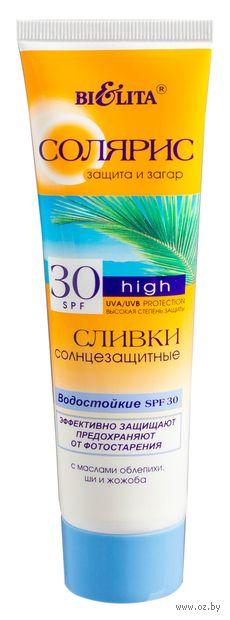 "Сливки солнцезащитные для тела ""Солярис"" SPF 30 (100 мл) — фото, картинка"