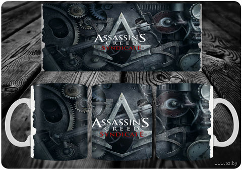 "Кружка ""Assassin's Creed"" (art.9)"