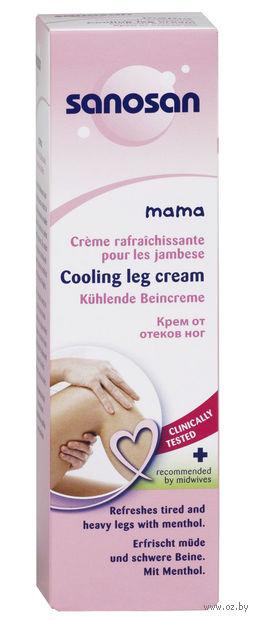 Крем от отеков ног в период беременности (100 мл) — фото, картинка