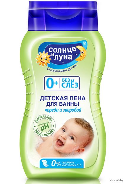 """Пена для ванн детская """"Череда и зверобой"""" (200 мл) — фото, картинка"""