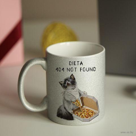 """Кружка """"Dieta 404 Not Found"""" (серебристая; арт. 1) — фото, картинка"""
