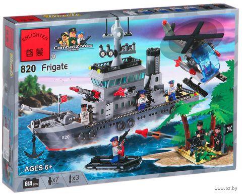 """Конструктор пластмассовый """"Военный корабль, вертолет с фигуркой"""" (614 деталей)"""