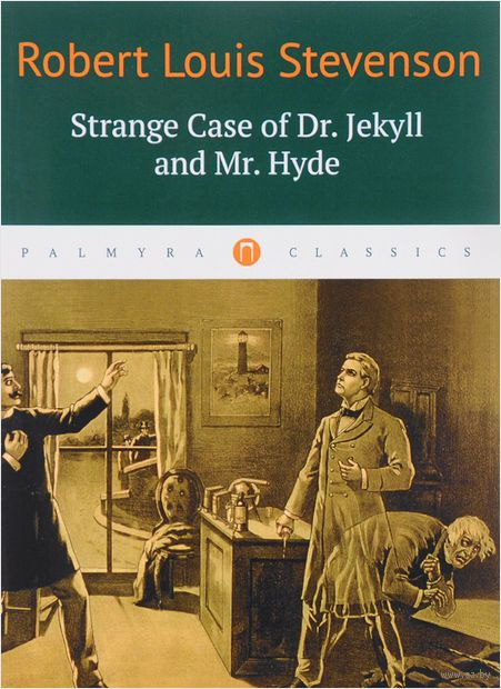 Strange Case of Dr. Jekyll and Mr. Hyde — фото, картинка