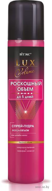 """Спрей-пудра для укладки волос """"Mega-объем"""" (200 мл) — фото, картинка"""