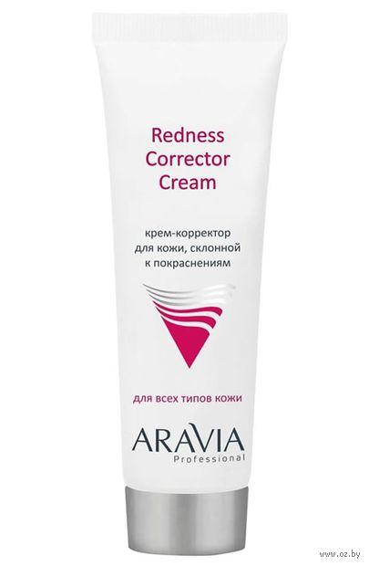 """Крем-корректор для лица """"Redness Corrector Cream"""" (50 мл) — фото, картинка"""