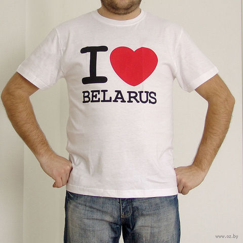"Футболка мужская M ""I LOVE BELARUS"" (белая)"