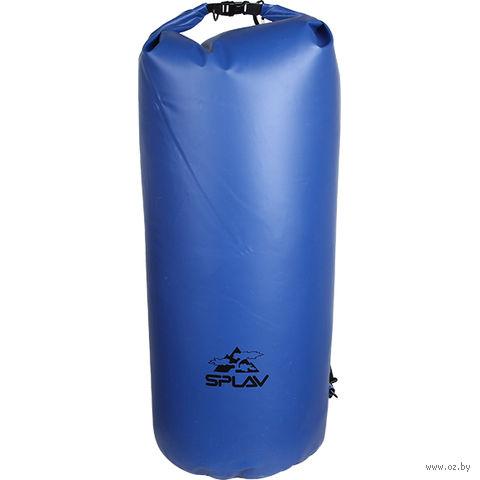 Гермомешок круглый (110 литров; синий)