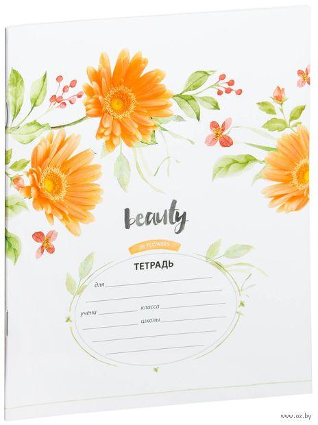 """Тетрадь в линейку """"Beauty in Flowers"""" (18 листов; в ассортименте)"""