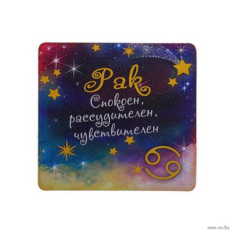 """Магнит пластмассовый """"Рак"""" (8,5х8,5 см)"""