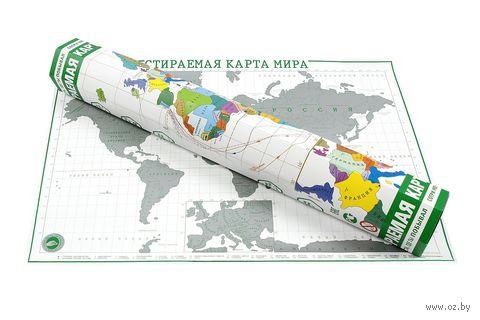 """Скретч-карта """"Премиум. Зеленая"""" (420x590 мм)"""
