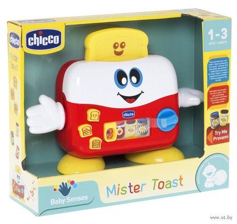 """Музыкальная игрушка """"Мистер Тостер"""" — фото, картинка"""