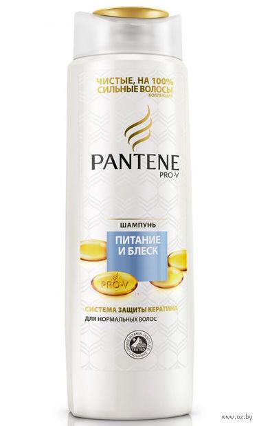 """Шампунь для волос """"Pantene Pro-V. Питание и блеск"""" (250 мл) — фото, картинка"""