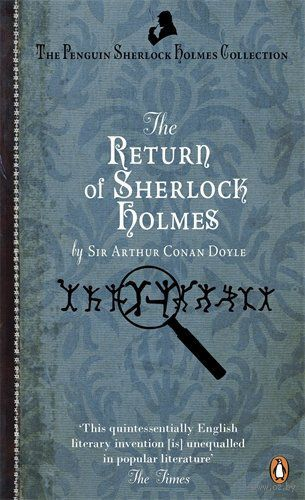 The Return of Sherlock Holmes. Сэр Артур  Конан Дойл