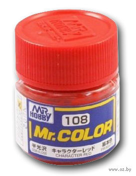 Краска Mr. Color (character red, C108)