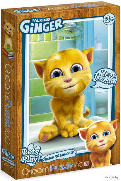 "Пазл ""Talking Friends. Ginger"" (160 элементов)"