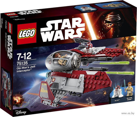 """LEGO Star Wars """"Перехватчик джедаев Оби-Вана Кеноби"""""""