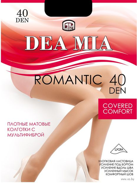 "Колготки женские классические ""Dea Mia. Romantic 40"" — фото, картинка"