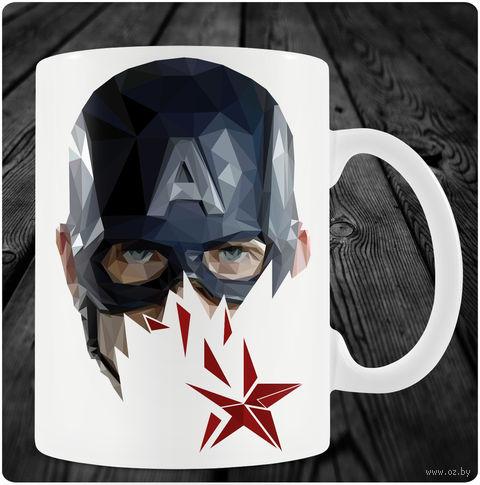 "Кружка ""Капитан Америка"" (арт. 9) — фото, картинка"
