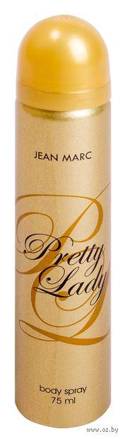 """Дезодорант-спрей для женщин """"Pretty Lady"""" (75 мл)"""