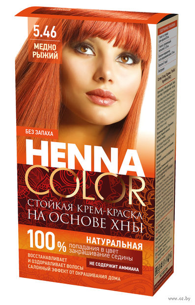 """Крем-краска для волос """"Henna Color"""" (тон: 5.46, медно-рыжий) — фото, картинка"""